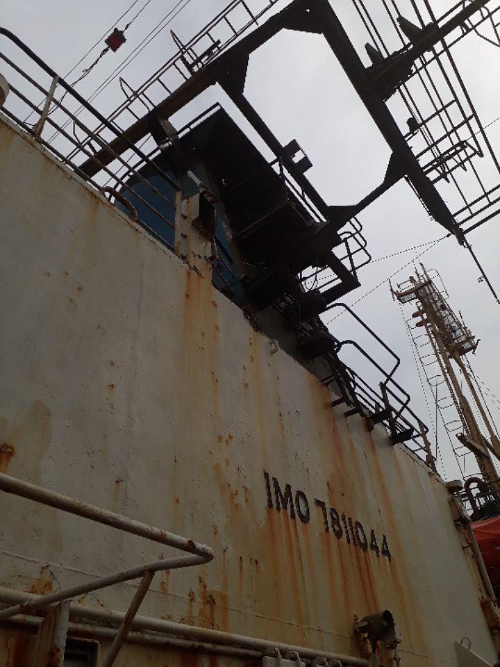 На Украине арестованное российское судно выставили на торги