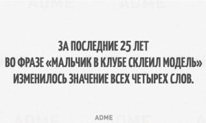 http://files5.adme.ru/files/news/part_88/885610/preview-300x180-300-1430978223.jpg