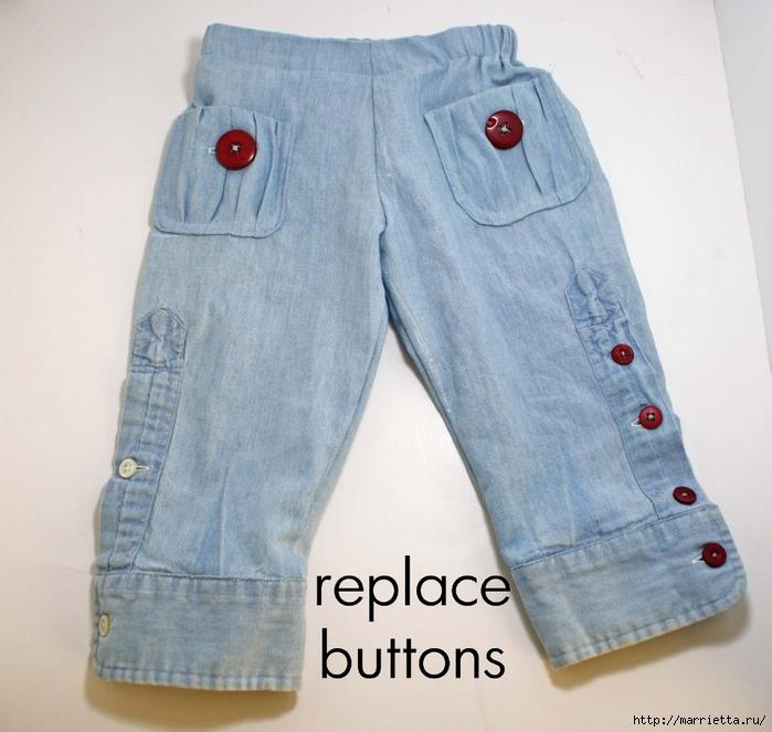 Как сшить брюки мальчику из папиных брюк