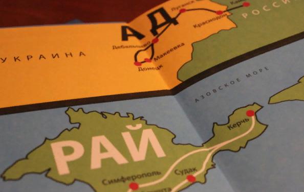 Норвежская делегация убедилась в законности российского статуса Крыма