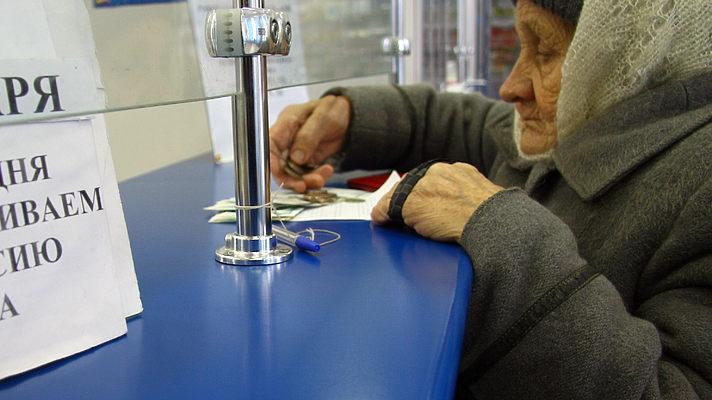 Пенсионная реформа как подло…