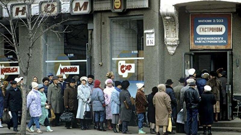 Как выглядел советский шопинг