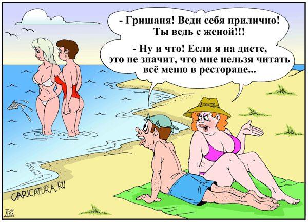 Про отдых и любимых мужчин...)))