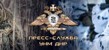 Александр Захарченко отдал приказ на уничтожение военной техники ВСУ