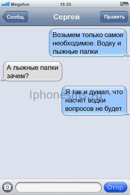 Анекдот Про Сергея