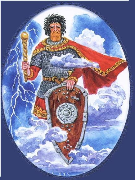 День Бога Перуна