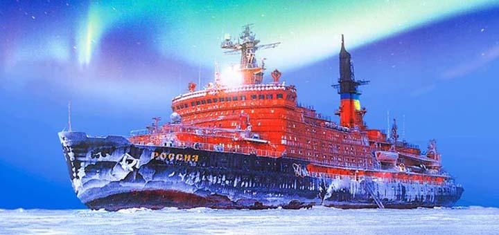 Россия придумала новый способ ударить по американским амбициям в Арктике