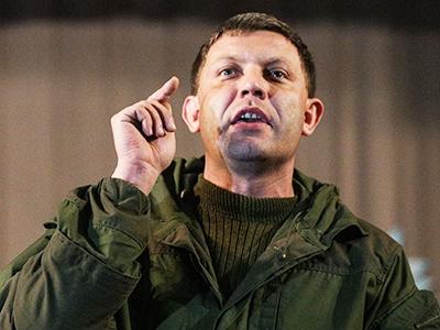 «Вся Донецкая область – это наша территория»