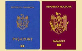 Граждане Украины пытаются прорваться в ЕС с молдавскими паспортами