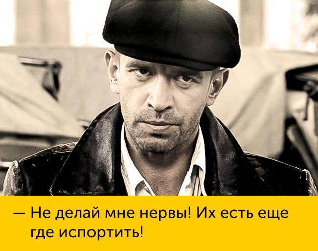 Уморительные цитаты из сериала «Ликвидация»