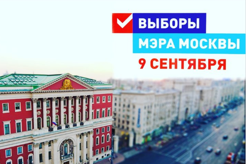 «Похоже на почерк Госдепа»: эксперт прокомментировал фейковые новости о вбросах на выборах