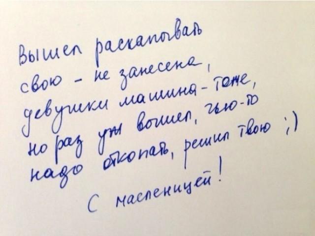 http://mtdata.ru/u25/photoAE63/20567209082-0/original.jpg#20567209082