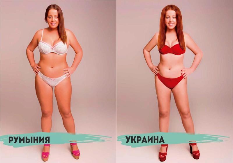 Обнаженные женские тела для фотошопа фото 471-925