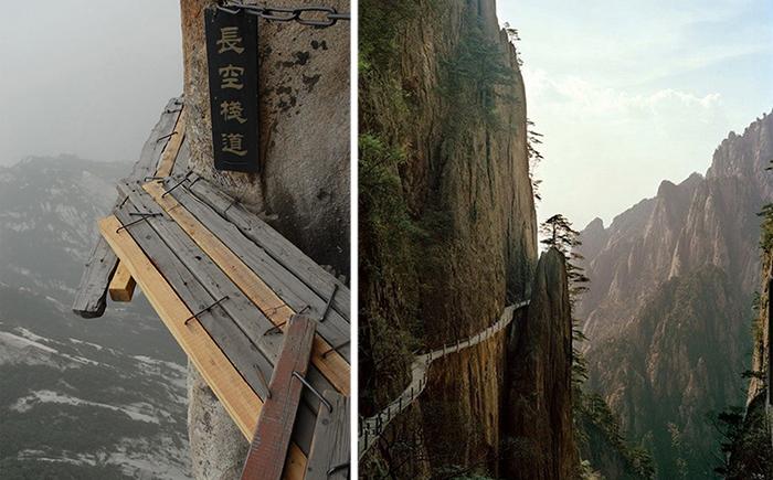 Дорога, которая может стать последней: Экстремальная тропинка в китайских горах