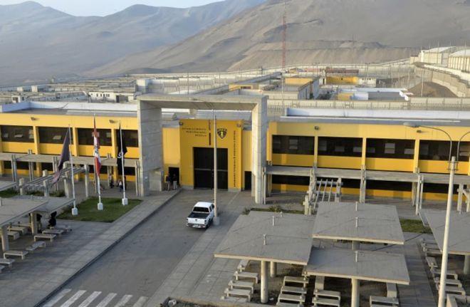 Тюрьма в Перу