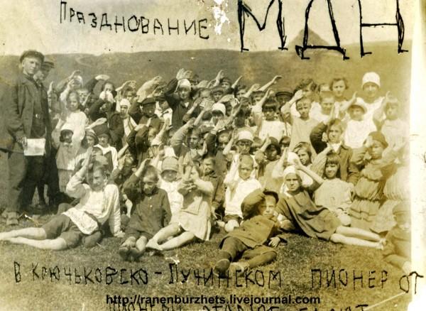 Из истории пионерской организации Раненбурга/Чаплыгина: Первые отряды, ретро-фото.