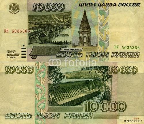 """Веселая игра под названием """"Кому принадлежит Рубль?"""""""