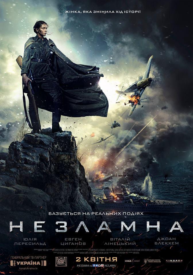 "Фильм, который хуже ""Левиафана""."