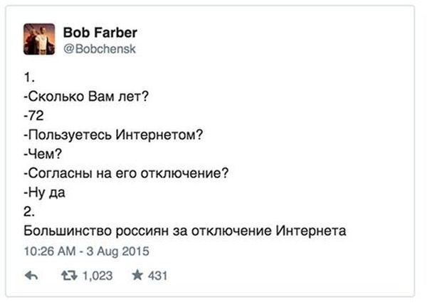 Интернет не нужен.)
