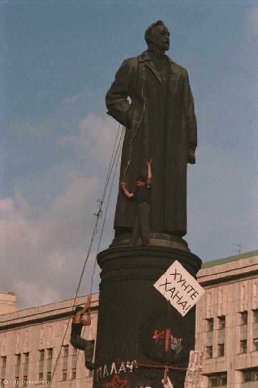 дыхание позволяет когда убрали надпись ленин с памятника в чебоксарах работы уже изменился