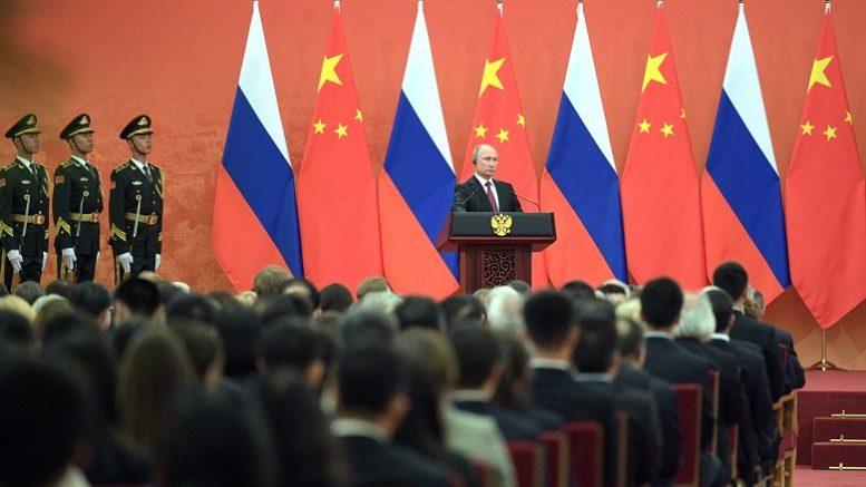 Американские заблуждения сближают Китай и Россию