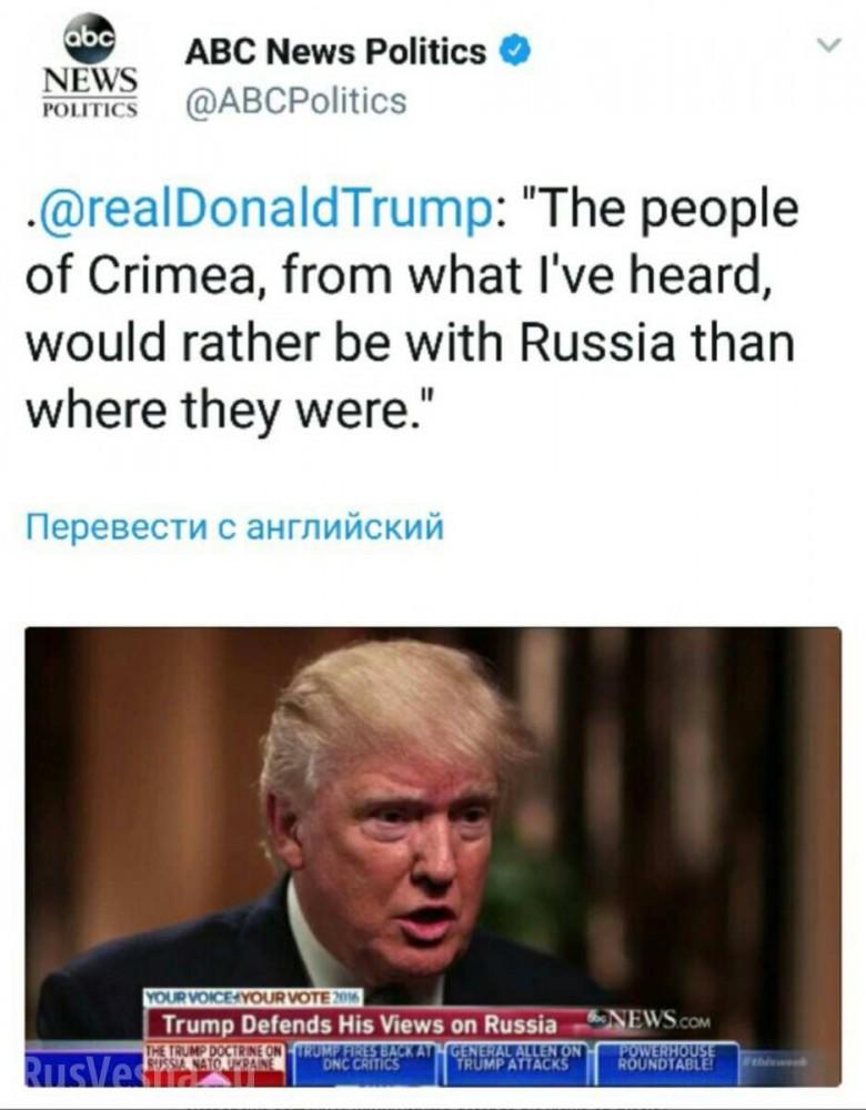 Где-то заплакал украинец
