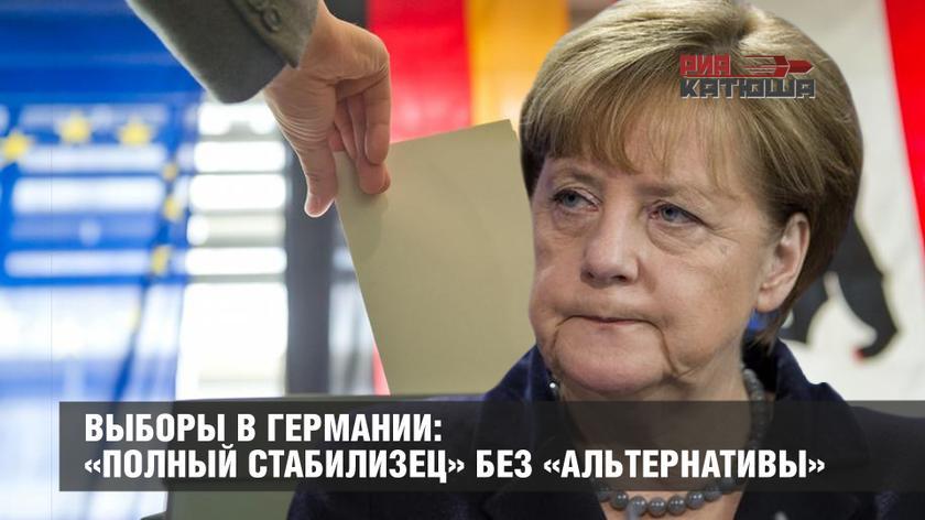 Выборы канцлера в германии 2018 канцлера дата когда
