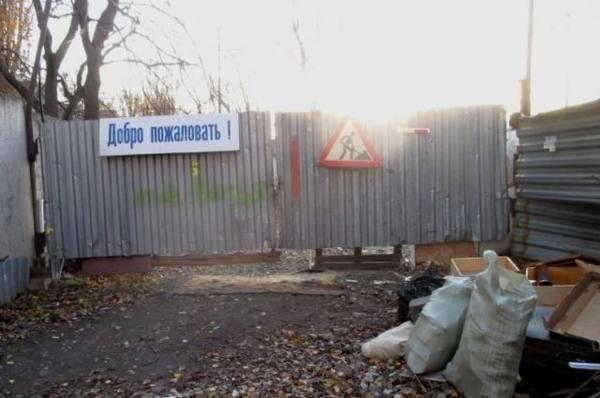 Во Владивостоке заканчивают строительство шести домов на Снеговой Пади