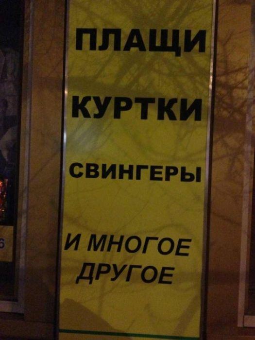 Надписи,объявления