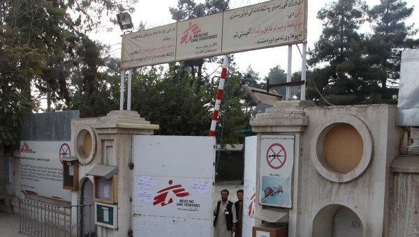 У ворот больницы в Кундузе, подвергшейся бомбардировке, 3 октября 2015
