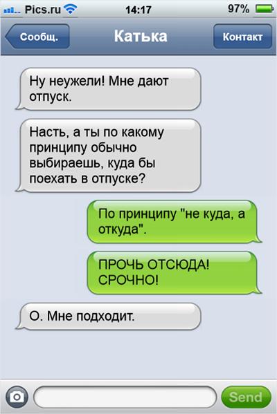 smswork03a