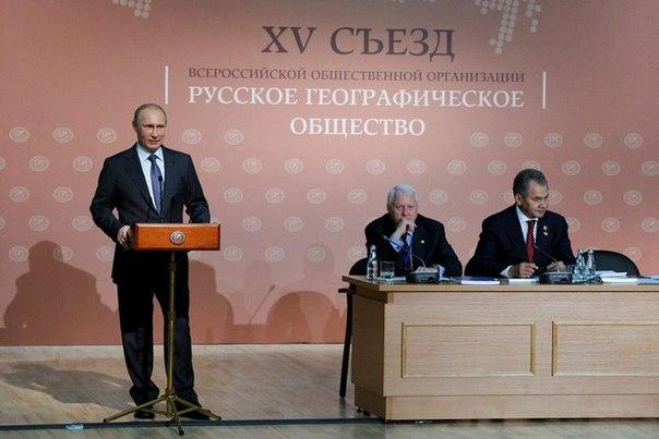 В.В.Путин об экологии в Центральной части России.