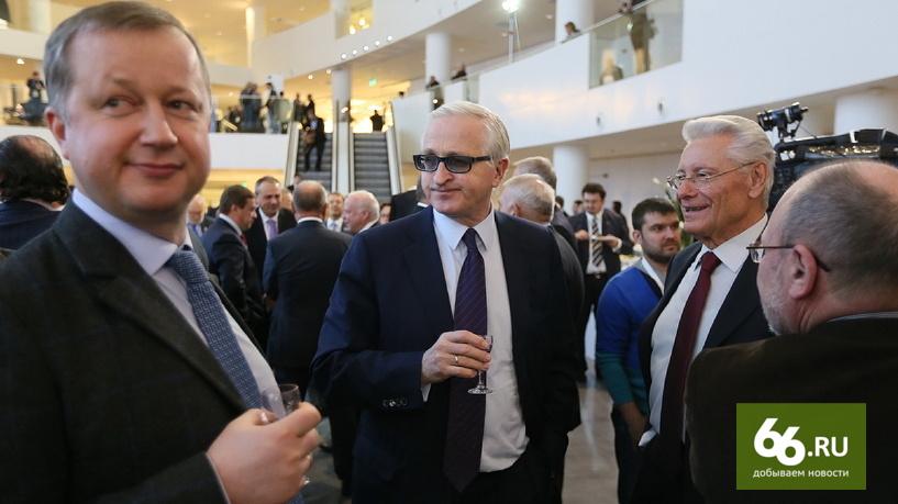 Фуршет в Ельцин-центре. Пир во время Чумы