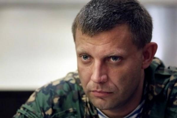 Почему Донбасс должен терпеть