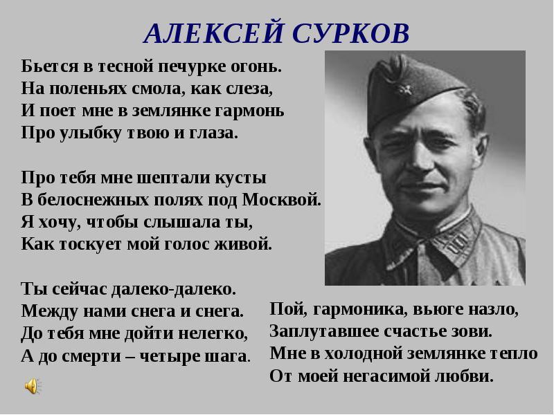 """""""А до смерти - четыре шага""""  (Алексей Сурков)"""