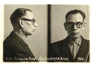 12 мая 1945 года был пойман …