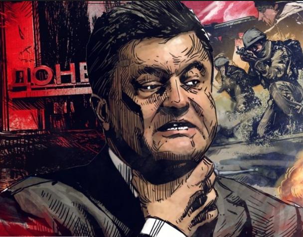 Сделано шокирующее заявление об убийстве Порошенко