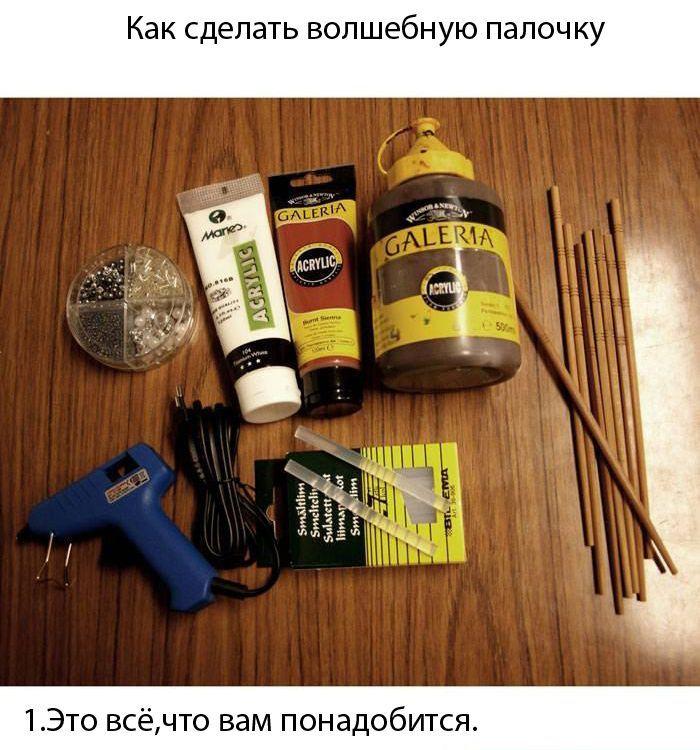 Как сделать волшебную палочку из гарри поттера в домашних условиях