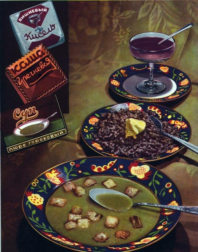 """Отзовитесь те, кто жил во времена """"Книги о вкусной и здоровой пище"""""""