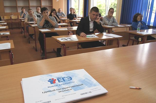 Юрий Соломин: уберите ЕГЭ! Верните экзамены в том виде, в каком они были!