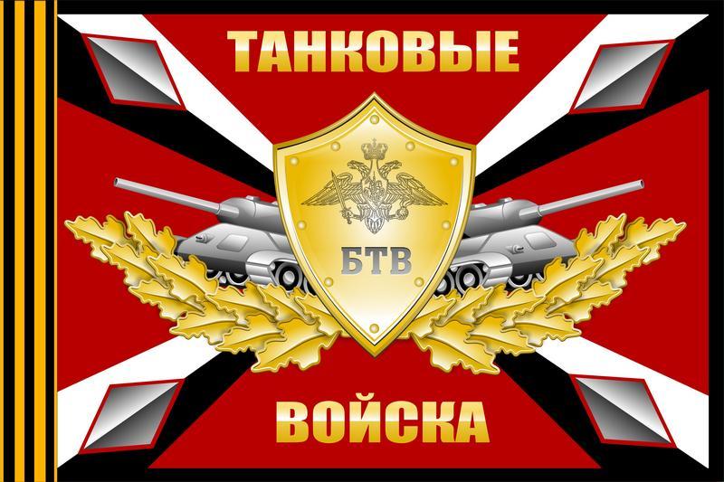 Старый советский танк - Сталь