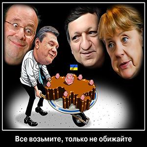 Евросоюз – это сборище бандитов