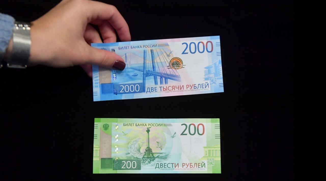 Денежные города: в России впервые за восемь лет появились новые банкноты