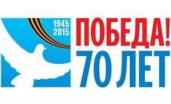 Письма из Киева от оставшихся там НАШИХ