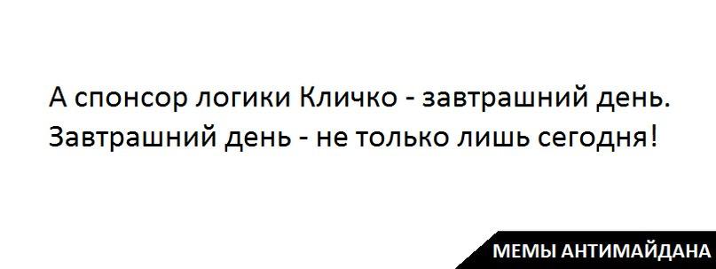 Картина маслом. Спецвыпуск-1. Про Кличко)))+ 18