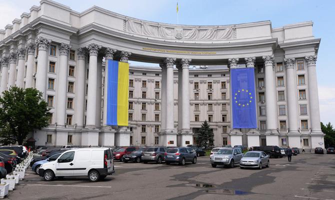 Украина пошла против воли Трампа по статусу Иерусалима