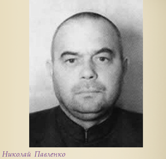 «Батальон оборотней» Николая Павленко