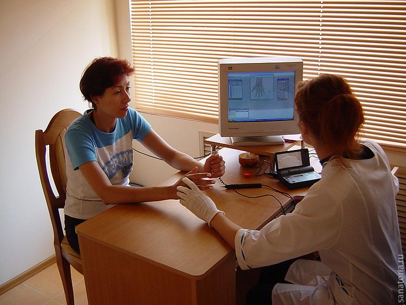 Центр электронного оккультизма (о биорезонансной терапии)