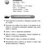 Лучшие рецепты для микроволновки и аэрогриля.page009