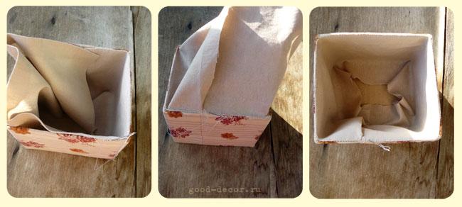 Пришиваем подкладку к коробке